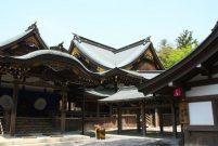 Japonya'nın yeni huzur merkezi; Amanemu
