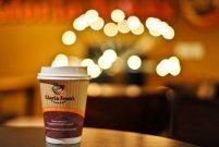 Gloria Jean's mobil uygulamasıyla kahveler şirketten