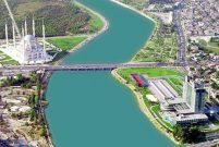 Adana'da 7 bin metrekarelik arsa 5 milyon TL'ye gidiyor