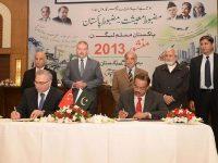 TOKİ Pakistan'a sosyal konut üretiminde teknik destek sağlayacak