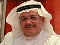 Suudi devi Al-Kifah'ın yönetim kurulu başkanı Türkiye'ye geliyor!