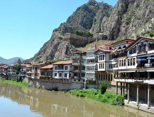 THK Amasya, Uşak ve Balıkesir'de bina satacak