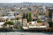 Gaziantep Şahinbey'de belediye 14 arsasını satıyor