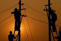 İstanbul'da 28 Haziran'da 6 ilçeye elektrik verilemeyecek