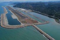 Rize-Artvin Havalimanı 750 milyon liraya mal olacak
