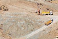 Milli Emlak Kırşehir'de turizm tesisi için arazi satıyor