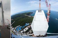 Fibrobeton kaplamayla 322 metrelik kuleler, 100 yıl dayanacak