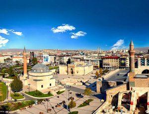 Sivas'ta 2 milyon TL'ye 320 metrekarelik işyeri