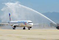 Ural Havayolları Bodrum'dan Moskova'ya uçuşa başladı