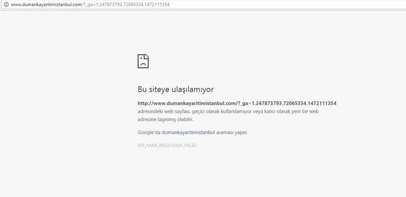 dumankaya-ritim-istanbul