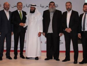 24 GY, Al Zamil Group ve Turyap'a SPK'dan GYF kurma izni çıktı