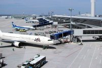 Birisi Rize'ye olmak üzere 10 ile yeni havalimanı yapılacak