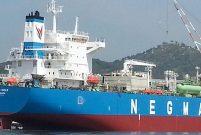 Gübretaş, Negmar'daki hisselerinin yüzde 40'ını sattı