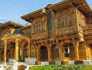 Bilkent'teki Altın Köşk 9 milyon dolara satışa çıktı