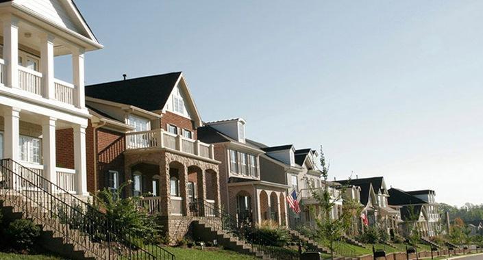 ABD'de ikinci el konut satışları yüzde 1.1 arttı