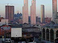 İBB, Şişli'de kent parkı inşaatı yapım işini ihaleye çıkardı