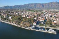 Muğla Milas'ta 22.3 milyon TL'ye satılık arsa