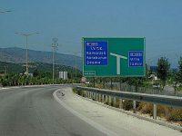 Karaburun yol ayrımı ile Çeşme arasında 25 km yol yapılacak