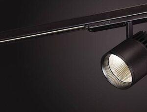 Lamp 83'ten ray spot ailelerine estetik dokunuş