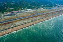 Ordu-Giresun Havalimanı'nda dolgu çalışması başladı
