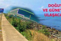 Rize İyidere Lojistik Limanı'na 700 milyon TL