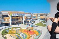 İzmir Optimum AVM bu yaz konserin merkezi olacak