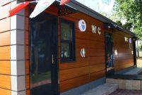 Yalova'da 193 bin liralık tuvalet soyuldu