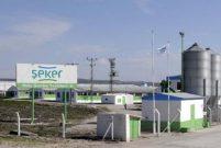 Şeker Piliç'in kesimhane ve idare binası bankanın oldu