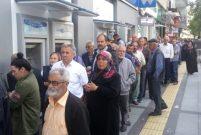 Tokat'ta ucuza ev satıldığını duyan bankaya koştu
