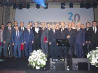 Türkiye Hazır Beton Birliği kuruluşunun 30. yılını kutladı