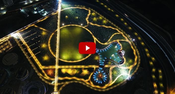 Başakşehir Millet Bahçesi tanıtım filmi yayında