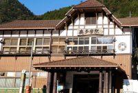 Japonya 40 yaş altındakilere ücretsiz ev dağıtacak