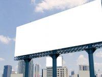 İstanbul Büyükşehir'den 10 yıllığına kiralık reklam alanı