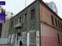 İzmir'de sahibinden satılık Alman Konsolosluk binası