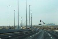 Tekfen İnşaat Katar'da dünya kupasının yollarını açıyor