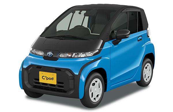 Ultra kompakt elektrikli Toyota C+Pod satışta